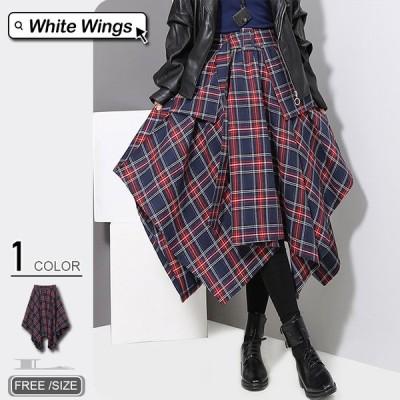 スカート レディース秋冬 コーデ黒フォーマル 結婚式 きれいめ 40代 30代 20代 ベルト付き韓国風