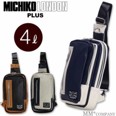 ボディバッグ≪MCL5069≫ MICHIKO LONDON PLUS ミチコ ロンドン プラス