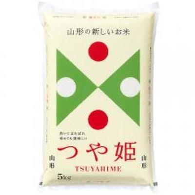 送料無料 米 お米 山形県産 つや姫 精米 10kg(5kg×2袋) 令和元年産 rts1001