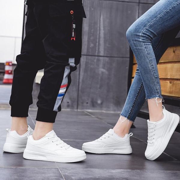 情侶鞋子板鞋一男一女情侶款小白鞋秋季百搭韓版潮白色運動休閒鞋 聖誕節全館免運