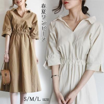 シャツワンピース ロングワンピース ゆったりサイズ  シンプルがカッコい 春夏 韓国ファッション