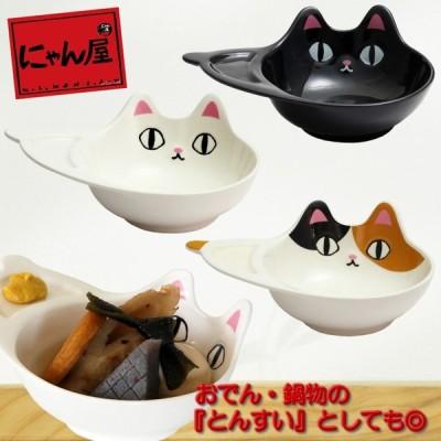 新生活 プレゼント 食器 ギフト 猫グッズ にゃん屋 猫3兄弟 ボール全3種(単品) 和食器 和風 プレゼント