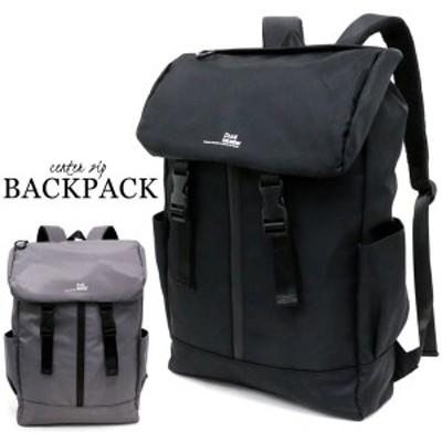 送料無料 リュック リュックサック バックパック デイバッグ バッグ メンズ レディース 大容量 シンプル 無地 通勤 通学 学生 スポーツ