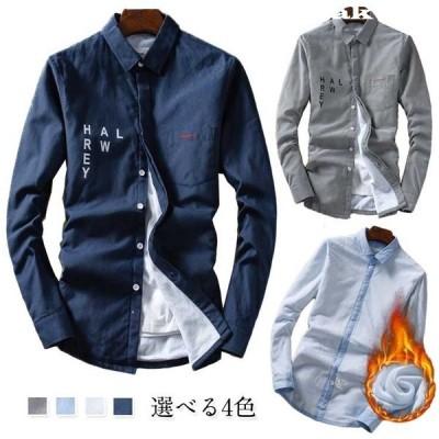 カジュアルシャツメンズシャツ冬新品ボタンダウンシャツトップスシャツ長袖シャツ裏起毛シャツ厚手