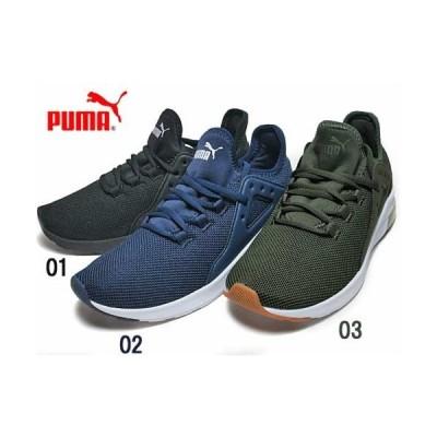 プーマ PUMA エレクトロンストリート スニーカー メンズ レディース 靴