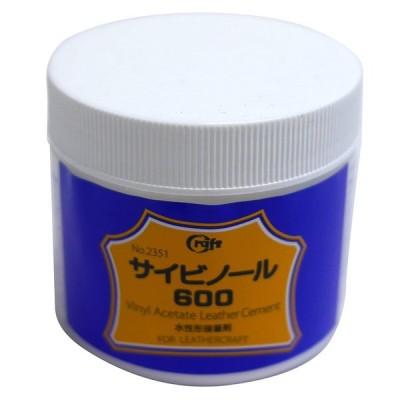 クラフト社 革工具 サイビノール 600番 80ml 2351