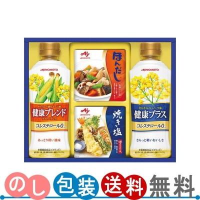 味の素 バラエティ調味料ギフト LAK-15N  送料無料・ギフト包装無料・のし紙無料 (A4)