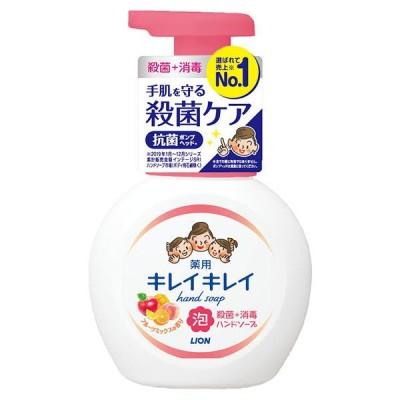 ライオン キレイキレイ 泡ハンドソープ フルーツミックスの香り 250ml 《医薬部外品》 [LION]