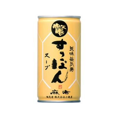 小銭屋/美味益気 寿すっぽんスープ 缶入