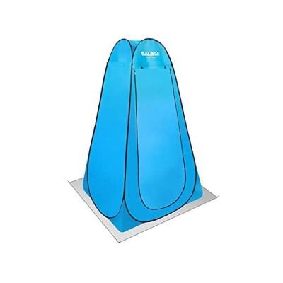 特別価格Pop Up Shower Tent - Pop Up Bathroom Tent – Privacy Popup for Portable Toil好評販売中
