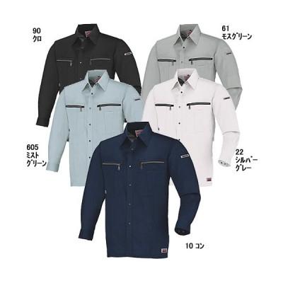 ジーベック8893春夏長袖シャツ作業服/ポリエステル50%・綿50%/帯電防止素材・吸汗速乾性・伸縮素材