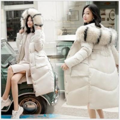 フェイクファー付き ロングコート 厚手 フード付き ダウンジャケット ダウンコート レディース 中綿 ファション 保温 防寒 冬物