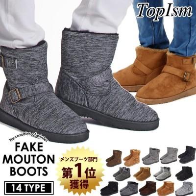 ムートンブーツ メンズ ブーツ 靴 エンジニアブーツ ショートブーツ 裏ボア 裏起毛 シューズ ワークブーツ サイドジップ 秋冬 暖か 防寒 ファスナー