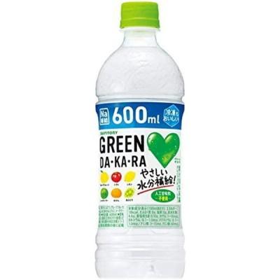 サントリー GREEN DA・KA・RA グリーンダカラ 冷凍兼用ペットボトル 600ml ★ドライ食品・調味料・飲料・日用品★よりどり10個まで送料1個口★