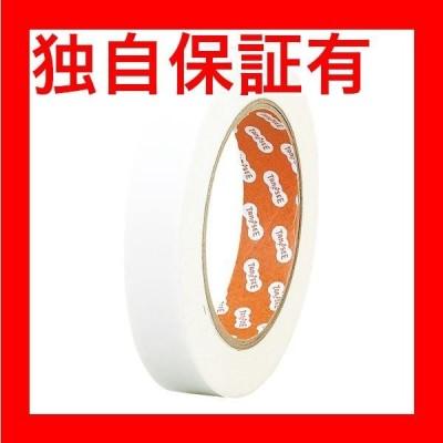 レビューで次回2000円オフ 直送 (まとめ) TANOSEE オリジナル両面テープ 20mm×20m 1セット(10巻) 〔×3セット〕 生活用品・インテリア・雑貨 文具・オフィ
