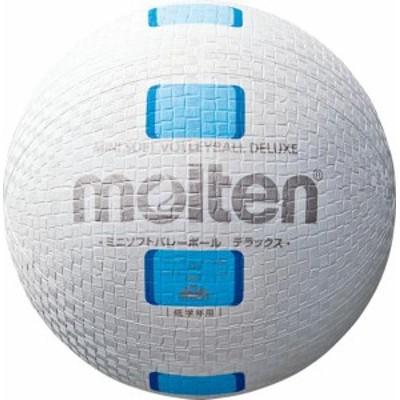 Molten バレー ミニソフトバレーボールデラックス 白シアン 17 ボール(s2y1500wc)