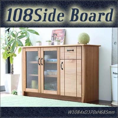 キャビネット 108 リビング収納 サイドボード 完成品