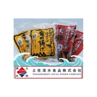 【AQ-7】土佐清水食品(株)の清水さばおためしセット