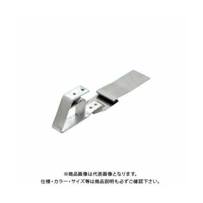 スワロー工業 D374 ドブ S型アングル横葺雪止 アングル50mm用バネ式 10mm高 (50入) 0160805