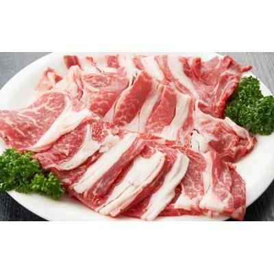 足寄牛 焼肉用 800g(400g×2)