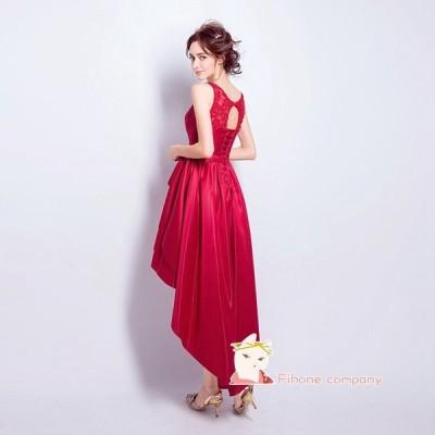 ブライズメイド 不規則なウエディングドレスParty Dress セクシーパーティードレス カラードレス 発表会 大きいサイズ演奏会 ピアノ 20代30代 二次会 結婚式
