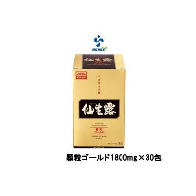 アガリクス茸 仙生露 顆粒ゴールド 1800mg × 30包- 定形外送料無料 -