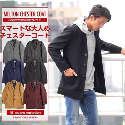 チェスターコート メンズ ウール 防寒 上質 メルトン コート トレンチコートコート スプリングコート ロング チェック ウィンドウペン