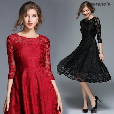 黒レースドレスワンピース 黒ワンピース フォーマル レース 結婚式 赤レースドレス 結婚式 お呼ばれ 卒業式 二次会 七分袖 大きいサイズS/M/L/XL/2XL/3XL