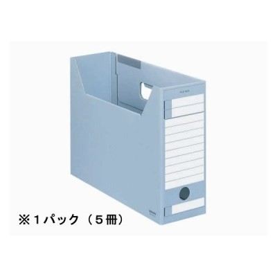ファイルボックス-FS〈Eタイプ〉A4ヨコ 背幅102mm 青 5冊 コクヨ A4-LFE-B