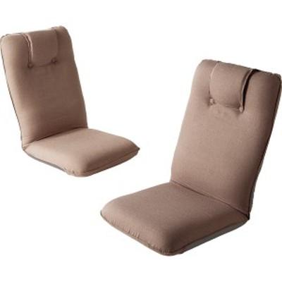 【納期目安:1週間】4511412992372 低反発折りたたみ座椅子2個組 ベージュ (包装・のし可)