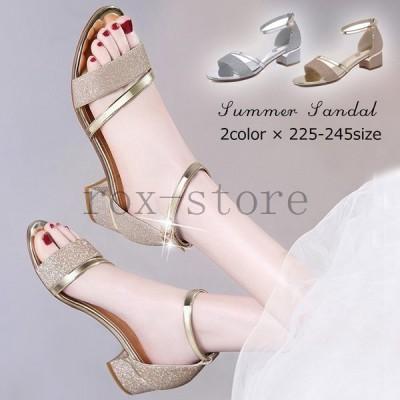サンダルレディース履きやすい夏サンダルヒールミュールスエード調太いヒール歩きやすい美脚