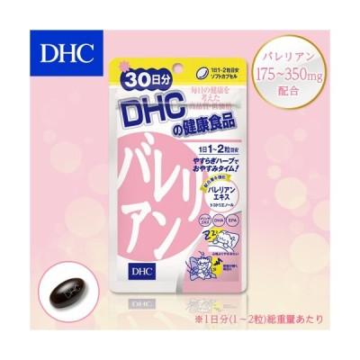dhc サプリ 【 DHC 公式 】バレリアン 30日分 | サプリメント