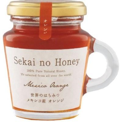 メキシコ産オレンジ蜂蜜 (130g)