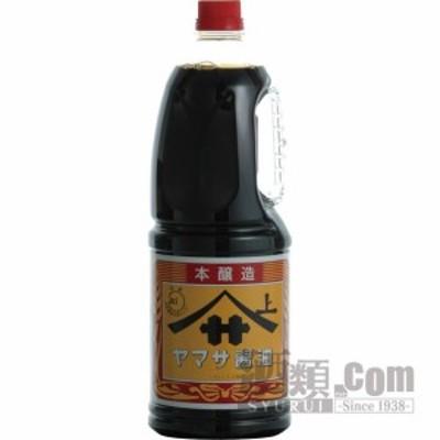 【酒 ドリンク 】ヤマサ醤油 本醸造 1800mlペットボトル(1本)(5237)