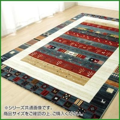 送料無料 トルコ製 ウィルトン織カーペット 『モンデリー』 ネイビー 約200×250cm 2343259 b03