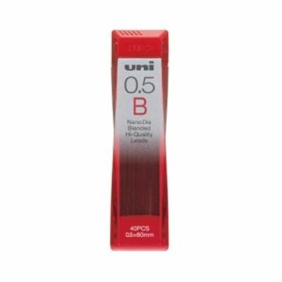 三菱鉛筆 ユニ ナノダイヤ 0.5mm B
