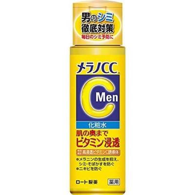 メラノCC Men 薬用しみ対策美白化粧水