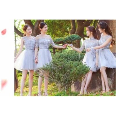 パーティードレス 結婚式 ウェディングドレス 大きいサイズ お呼ばれ 二次会 謝恩会 発表会ショート20代30代卒業式エレガント 4タイプ