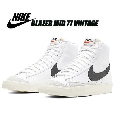 NIKE BLAZER MID 77 VINTAGE white/thunder grey-sail bq6806-104 VNTG ナイキ ブレザー ミッド 77 ヴィンテージ スニーカー メンズ ホワイト グレー ビンテージ