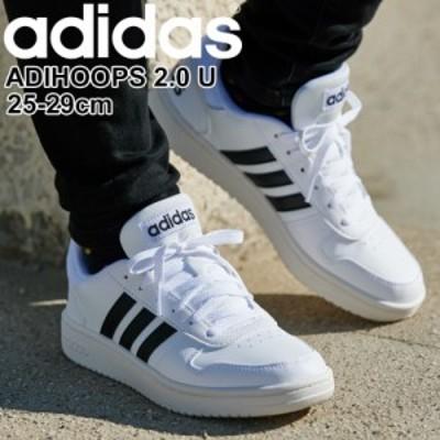 スニーカー メンズ シューズ ローカット アディダス adidas アディフープス ADIHOOPS 2.0 U/スポーツ カジュアル 白 ホワイト 靴 LEY10