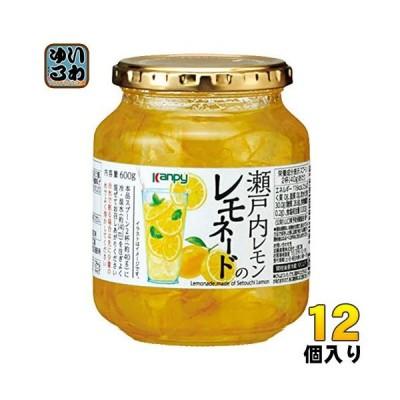 カンピー 瀬戸内レモンのレモネード 600g 瓶 12個入