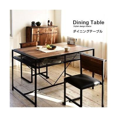 ダイニングテーブル テーブル 天然木 木製 北欧 おしゃれ ミッドセンチュリー 安い