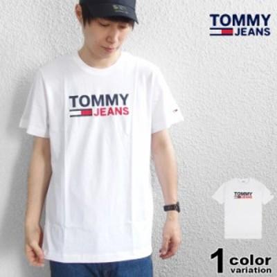 TOMMY JEANS トミージーンズ Tシャツ TJM CORP LOGO TEE EUモデル 大きいサイズ  ホワイト メンズ レディース [DM0DM10214]