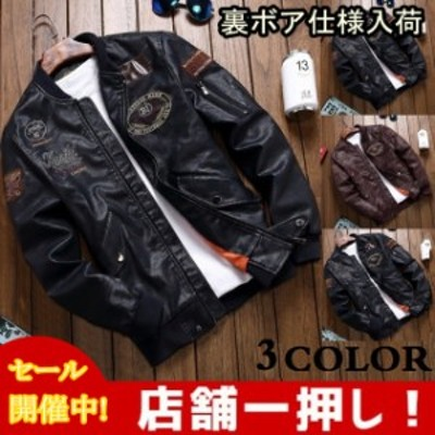 革ジャン メンズ アウター バイクジャケット ライダースジャケット ブルゾン 防寒着 秋冬 あったか アウトドア