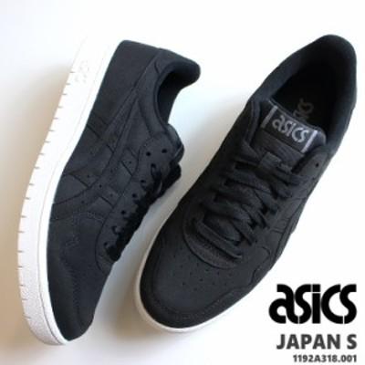 アシックス asics スニーカー ジャパンS asics JAPANS 1191A318-001 BLACK/BLACK