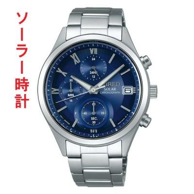 セイコー SEIKO アルバ ALBA ソーラー時計 ワイアード WIRED メンズ ソーラー クロノグラフ AGAD096 男性用 腕時計 刻印対応、有料 取り寄せ品