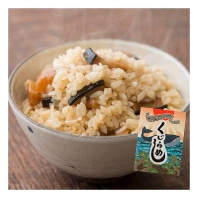 くじらめし 130g くじらめしの素(3〜4合分)を炊き上がった白飯に混ぜるだけ