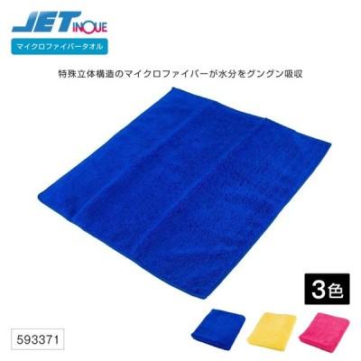 高吸収性マイクロファイバー タオル 3色 洗車 トラック・カー用品