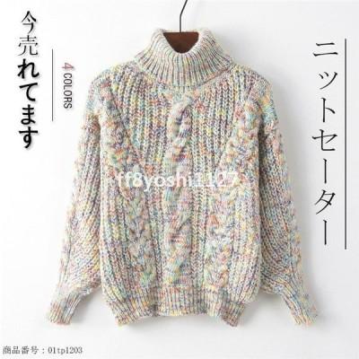 トップスニットレディースニットトップスハイネックセーター長袖トップスニットセーターバルーンスリーブリブストレッチ秋冬暖かい防寒可愛い