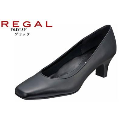 REGAL (リーガル)F04MAF プレーンキャリアパンプス 本革 日本製 50mm 甲がしっかり収まるように深めのラインで作り込み 冠婚葬祭にもお勧め 就活 結婚式 お葬式にも最適です(ブラック×23.5cm)